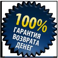Готовый сайт предприятия - оценка и выкуп автомобиля