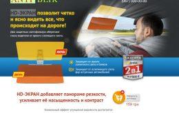 lending-HD-ekran
