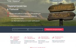 trudoustroystvo-v-polshe-lending